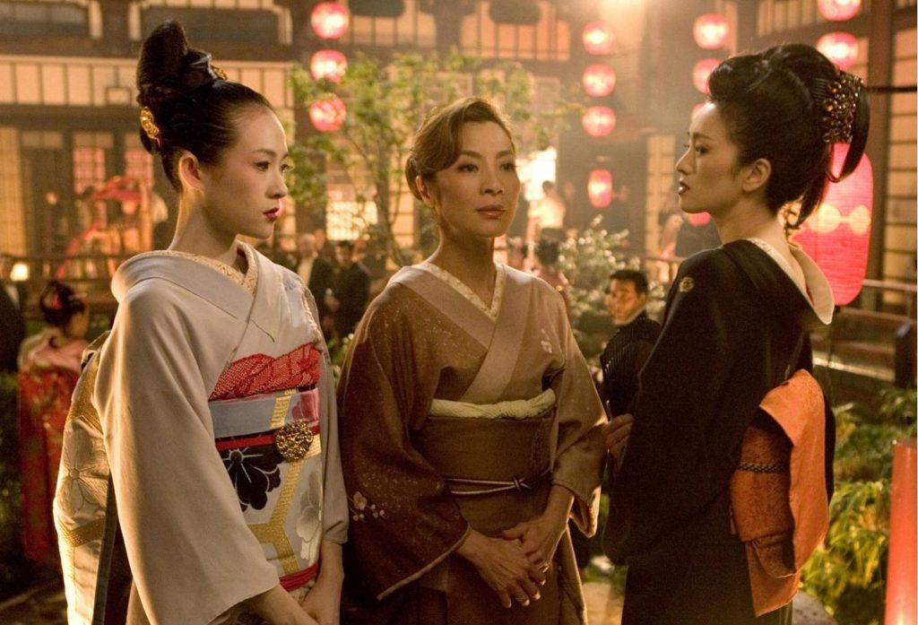 Reparto en memorias de una geisha Sayuri Chiyo