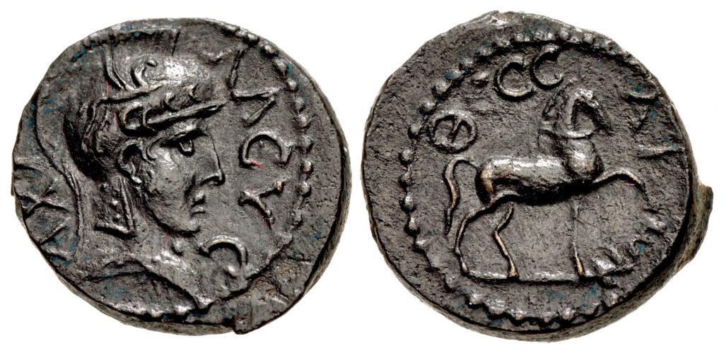 Monedas de Aquiles su valor para los griegos